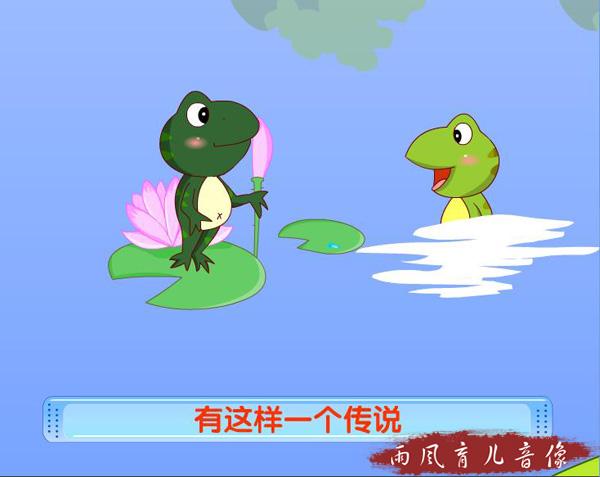 共1张CD-ROM碟,支持电脑光驱和笔记本电脑,无论您一次买几张盘,只收一次快递的钱。 资源名称:中文动物童话故事100篇 格式:Flash动画,电脑适用 集数:100篇 地区:中国大陆 语言:国语普通话/中文字幕 适合对象:幼儿到小学阶段均适合 简介:精选中国100片动物童话故事,小学课本学过的《狼来了》、《小壁虎借尾巴》,我们太熟悉了,但是还有你不熟悉的,那就赶快看,别落到宝宝后面了,呵呵…… 现在,Flash制作团队和一线育儿教师联合推出学前教育系列之《中文动物童话故事1