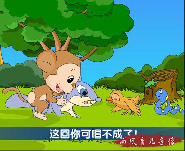 《中文动物童话故事100篇》flash动画